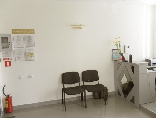 "Dental office ""EstetDent"""